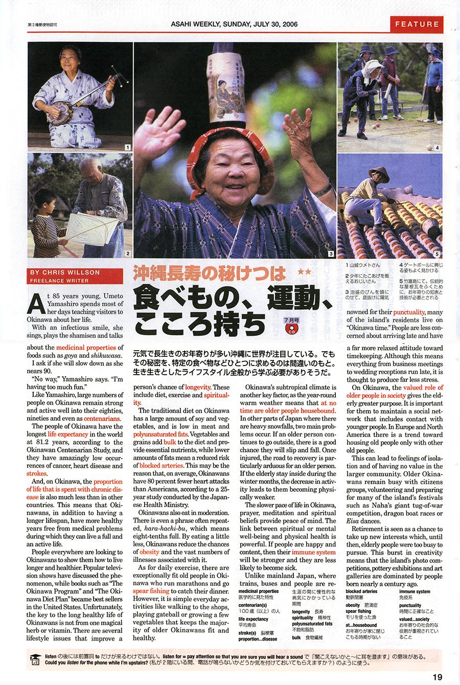 Asahi Weekly - Longevity A & B 900