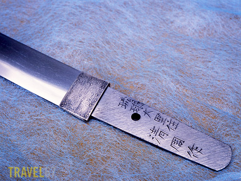 Etched into the tang of the blade is name and town of the sword smith
