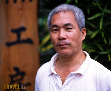 Okinawan Sword smith Kanehama Kiyochika