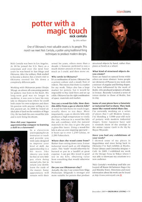 Nick Centala Interview by Chris Willson, Okinawa Living Magazine