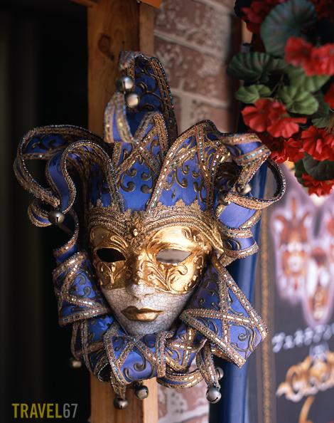 Carnevale mask, Villagio Italia, Nagoya