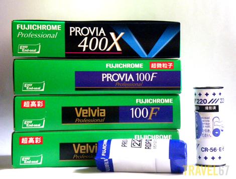 Fujichrome Films