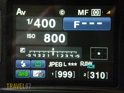 67 lens on 645D monitor