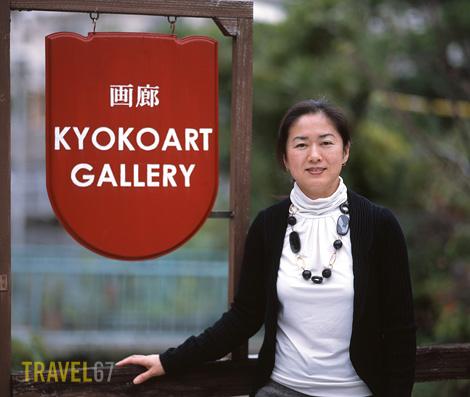 Okinawan Artist Kyoko Nakamoto