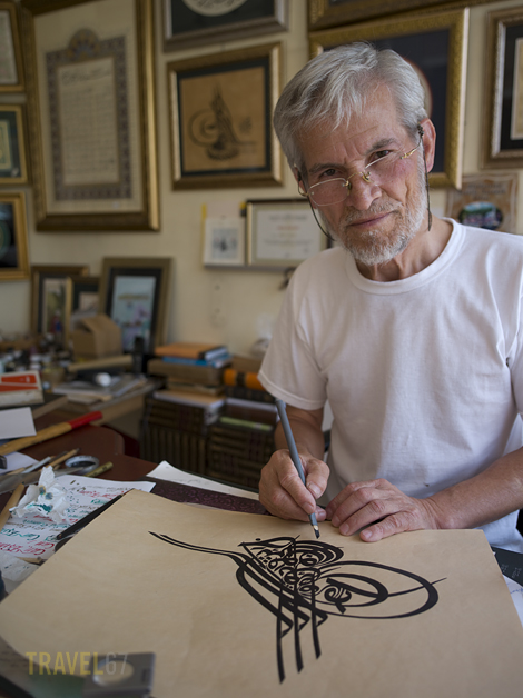 Calligrapher Hattat Kamil Nazik