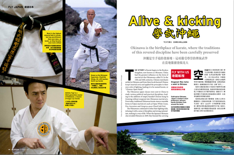 """Alive & Kicking"" Silkroad Magazine October 2011"