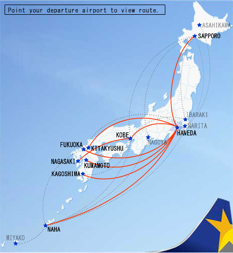 Skymark Flights from Haneda