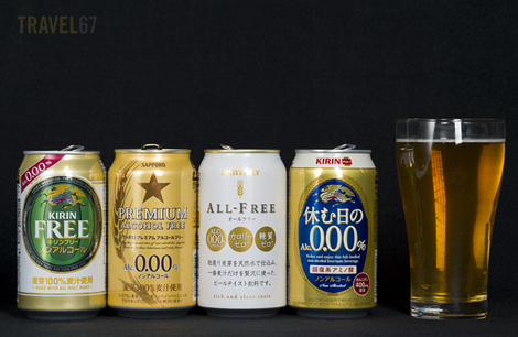 Japanese Alcohol Free Beer
