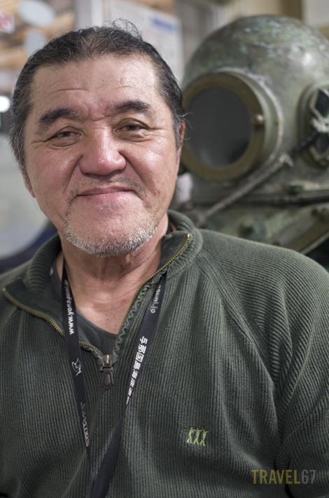 Kihachiro Aratake