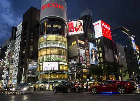 Ginza 4-chome, Tokyo