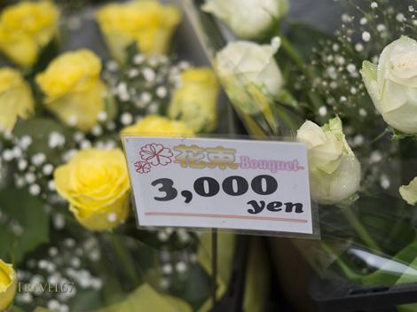 Kabuki-cho  - Say it with flowers