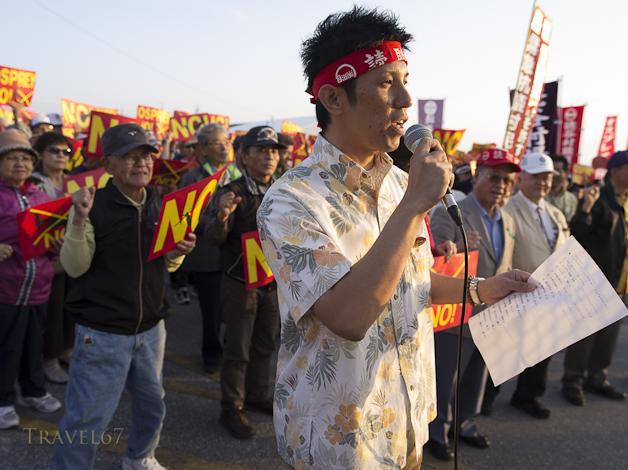 No Osprey Demonstration outside Torii Army Base, Okinawa Japan 2 May 2013