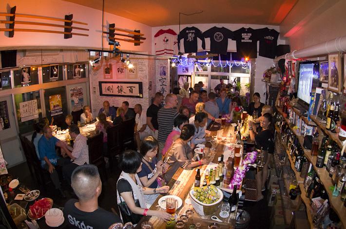 Dojo Bar, Naha, Okinawa