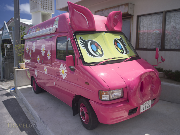 Pig Mobile
