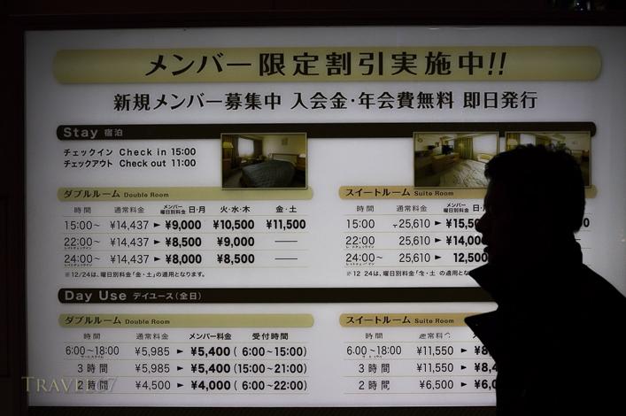 Love Hotel prices - Kabukicho, Shinjuku, Tokyo