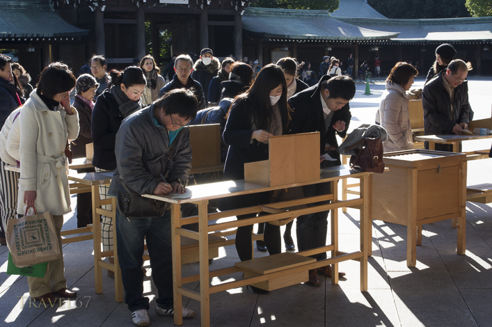 Meiji Shrine, Tokyo, Japan. Preparations for the New Year Celebrations