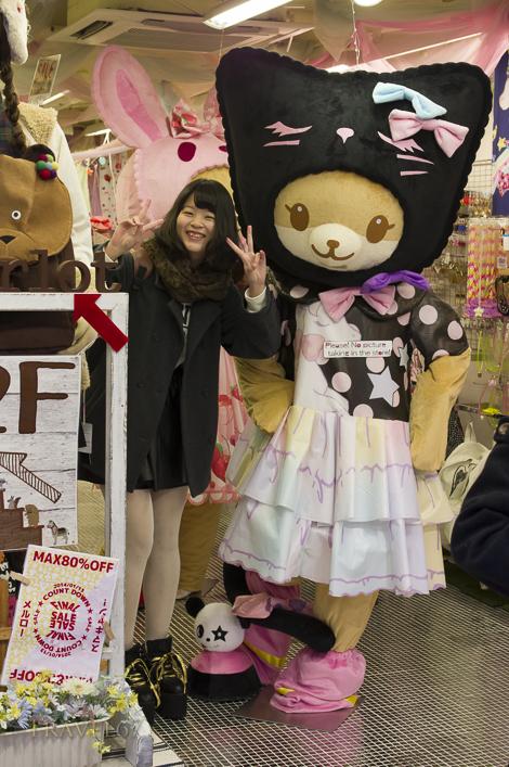 Cat Fashion on Takeshita Street, Harajuku, Tokyo, Japan.