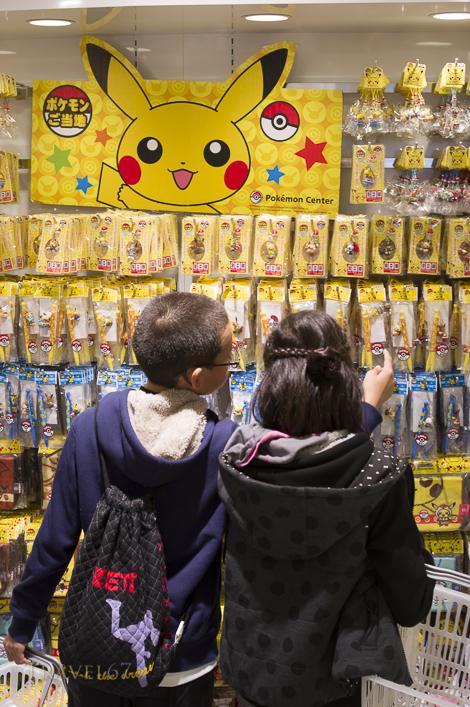 Pokemon Center Osaka, Japan