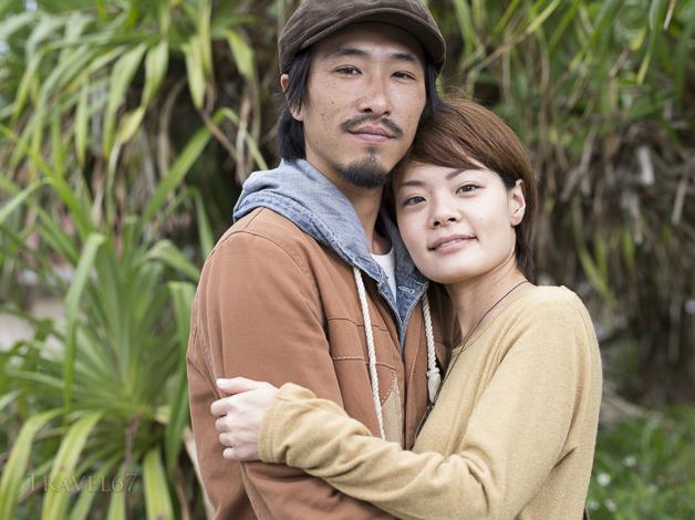 Umi & Ryota