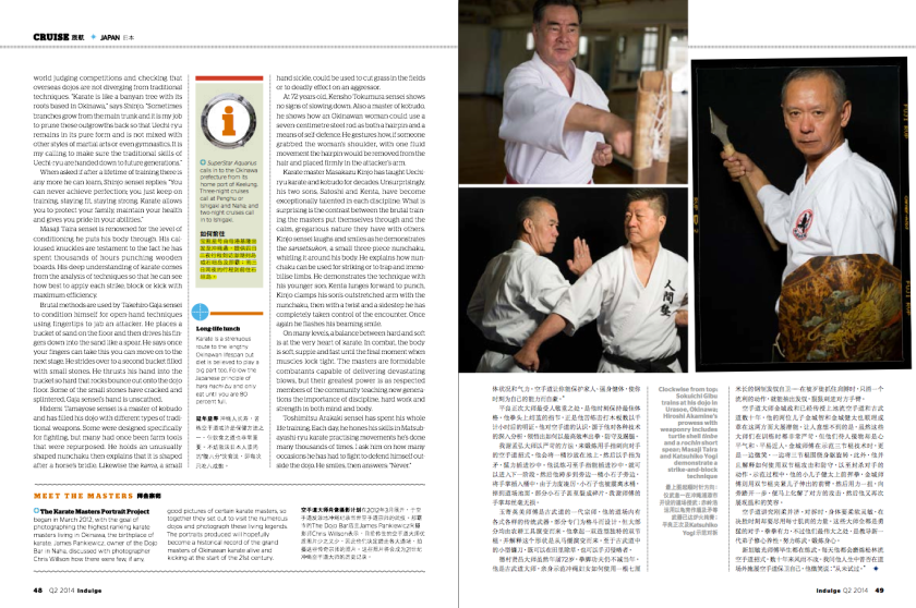 Master Class - Star Cruises Indulge Magazine Q2 2014