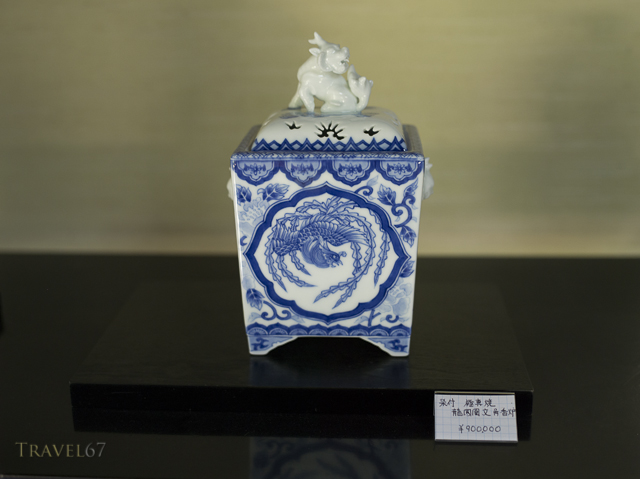 Porcelain by Hitachi Tsuji 常陸 辻  15th generation ceramic master, Arita, Saga Prefecture, Japan.