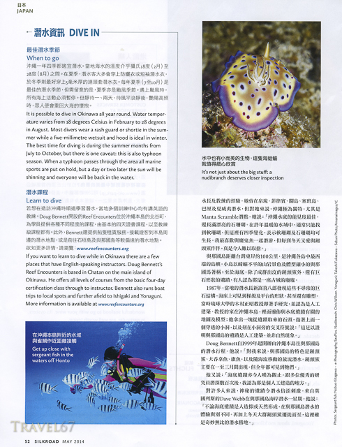 Diving in Okinawa - Silkroad Magazine May 2014