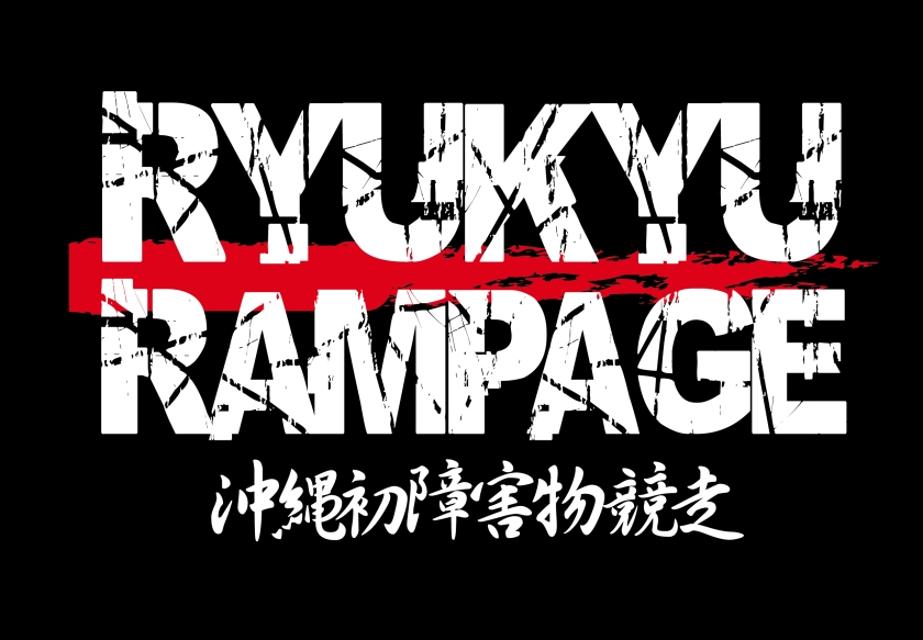 Ryukyu Rampage - Coming Soon!
