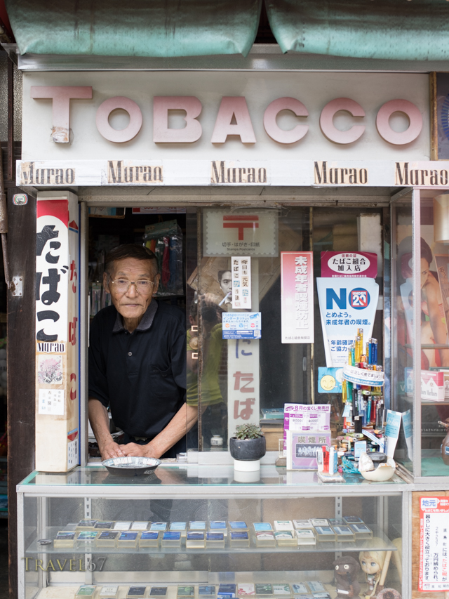 Murao the Tobacconist