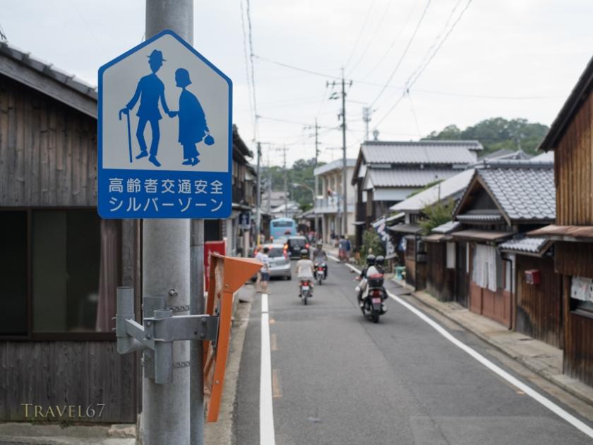Silver Zone - Naoshima, Japan