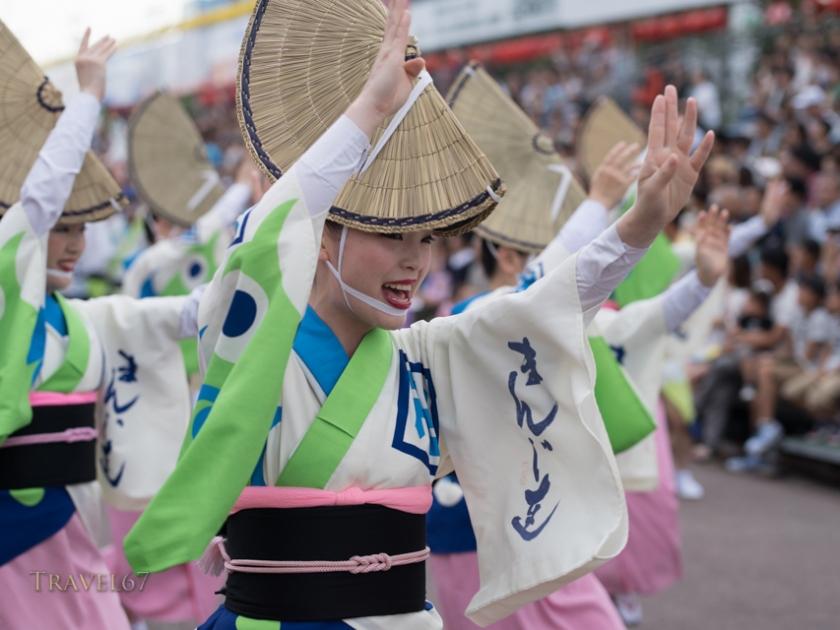 Awa Odori ( Awa Dance Festival )