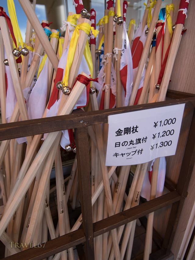 Walking poles on sale at Fuji Subaru Line 5th Station