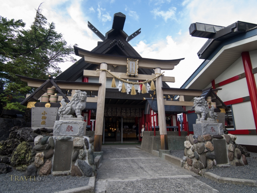 omitake Shrine  at Fuji Subaru Line 5th Station