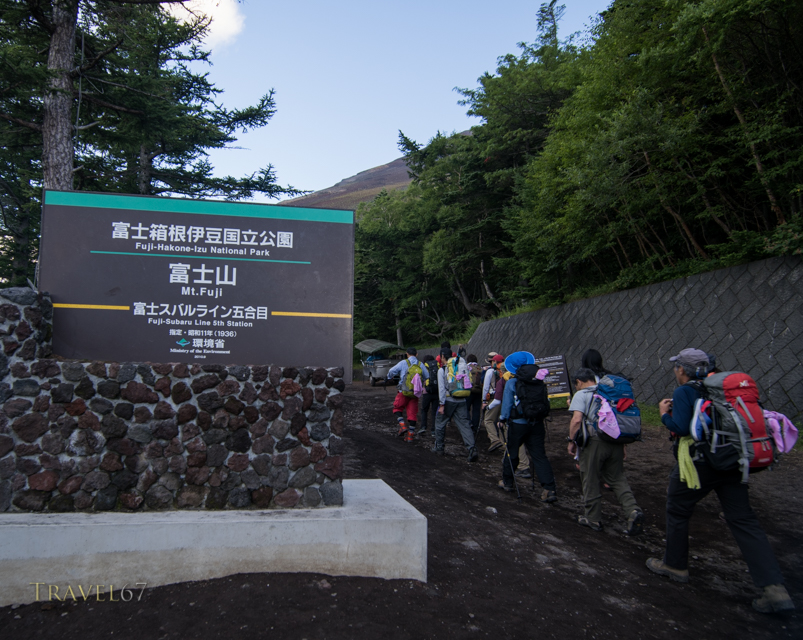 Japanese climbers set off at dusk from Fuji Subaru Line 5th Station (Yoshida Trail)