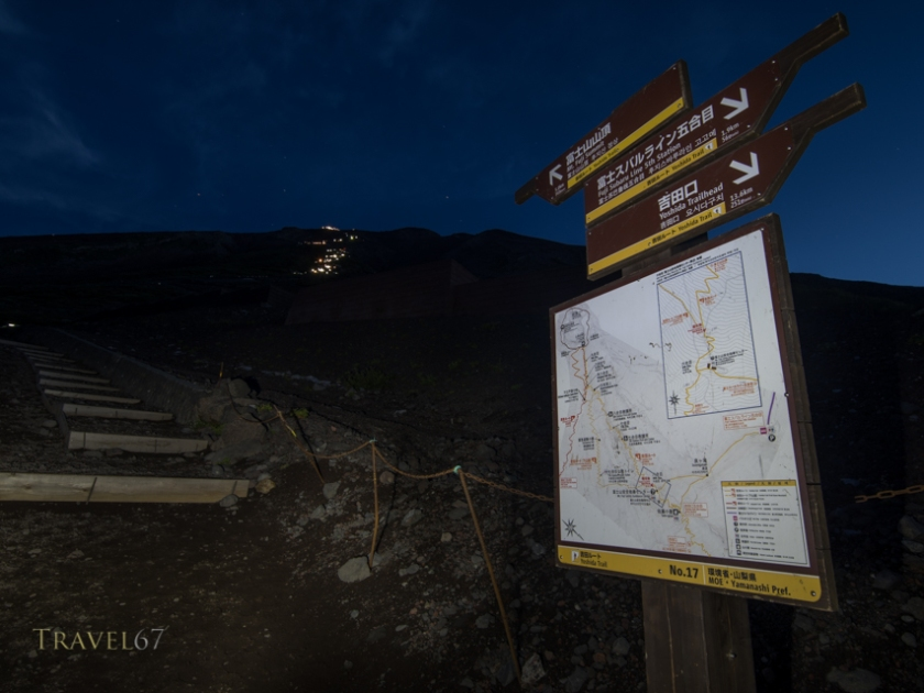 Direction sign on Fuji Subaru Line ( Yoshida Trail ) Night climb