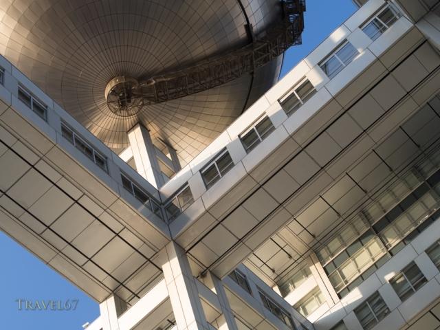 Fuji Television Studios Building, Odaiba, Tokyo