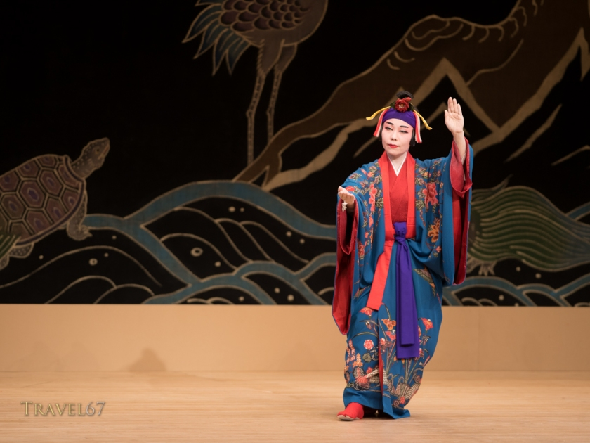 Ryukyu Dance - Kazue Higa at the National Theatre Okinawa.