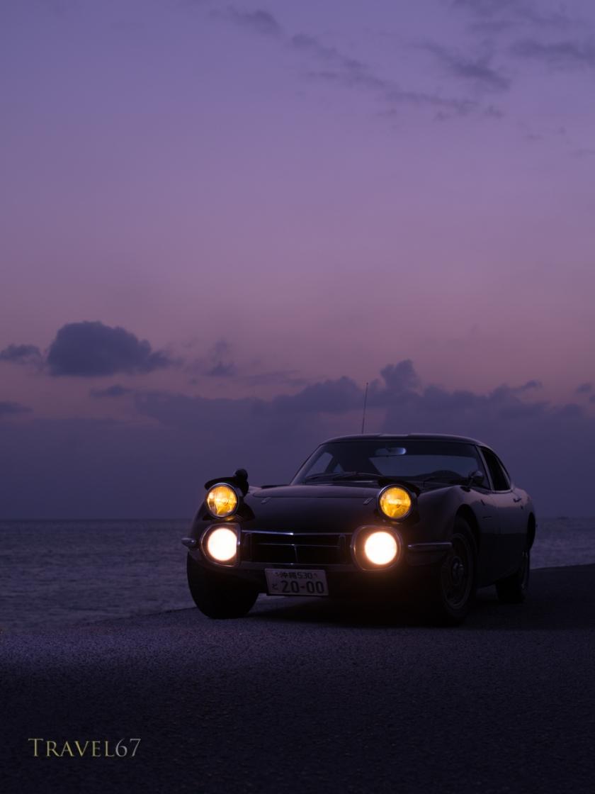 Twilight - Toyota 2000GT