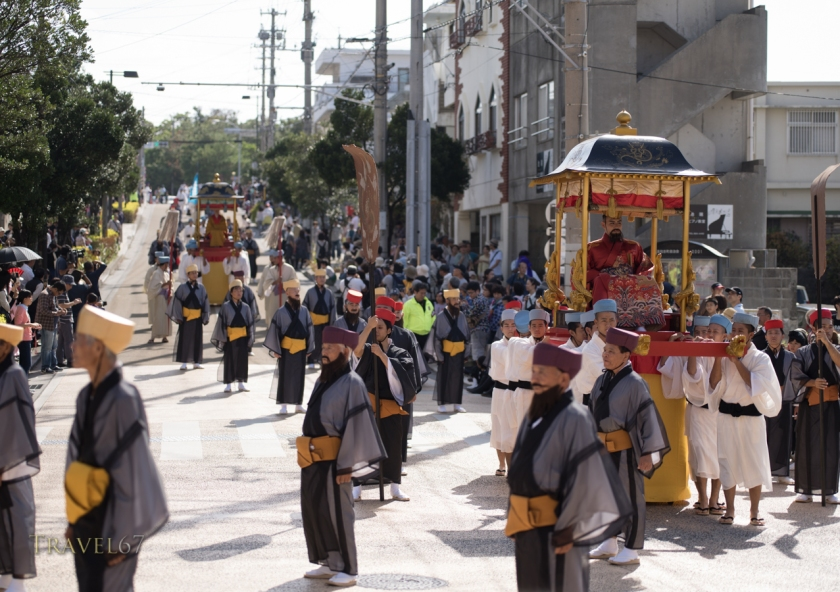 Shurijo Castle Festival - Traditional Procession Nov.3 2014
