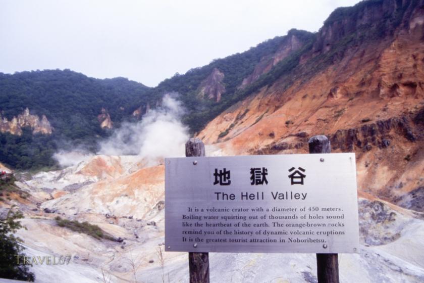 Noboribetsu, Hokkaido