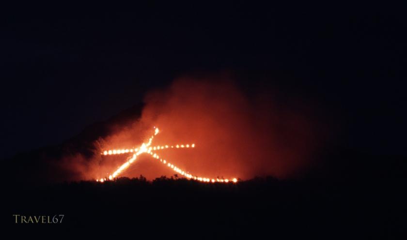 Daimonji at Gozan Fire Festival