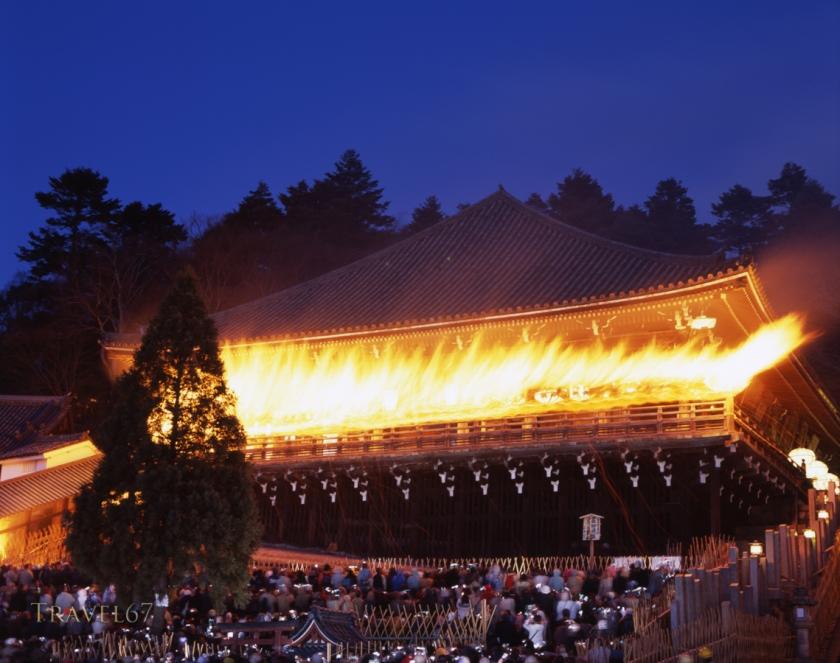Omizutori Festival - Nara, Japan