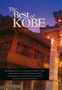 Best of Kobe ASE900