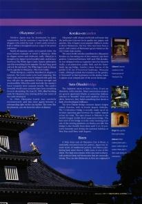 Best of Okayama DSE900
