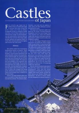 Castles of Japan ASE900