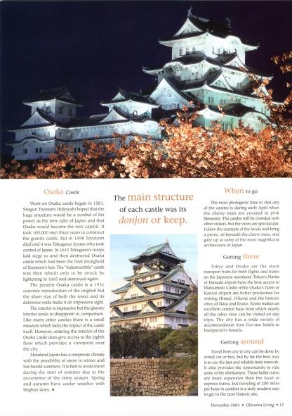 Castles of Japan ESE900