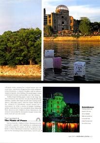 Discovering Hiroshima DSE900