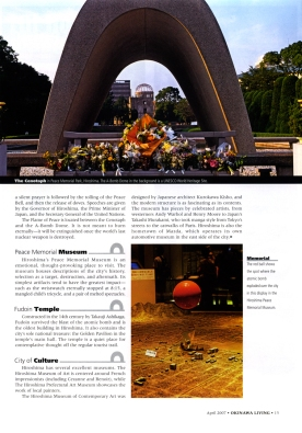 Discovering Hiroshima ESE900