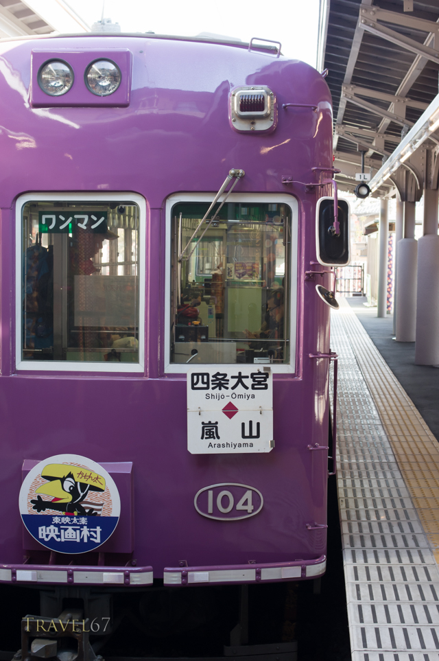 local Train from Shijo Omiya to Arashiyama. Kyoto, Japan