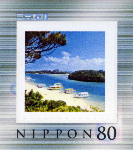 Kabira Bay Japan Post Stamp print