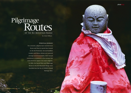 Pilgrimage Routes of the Kii Mountain Range 1and2